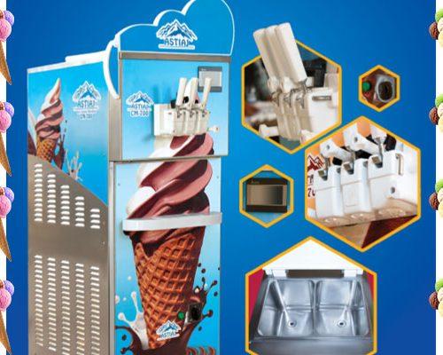 بستنی ساز حرفه ای